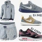 As parcerias da Nike!
