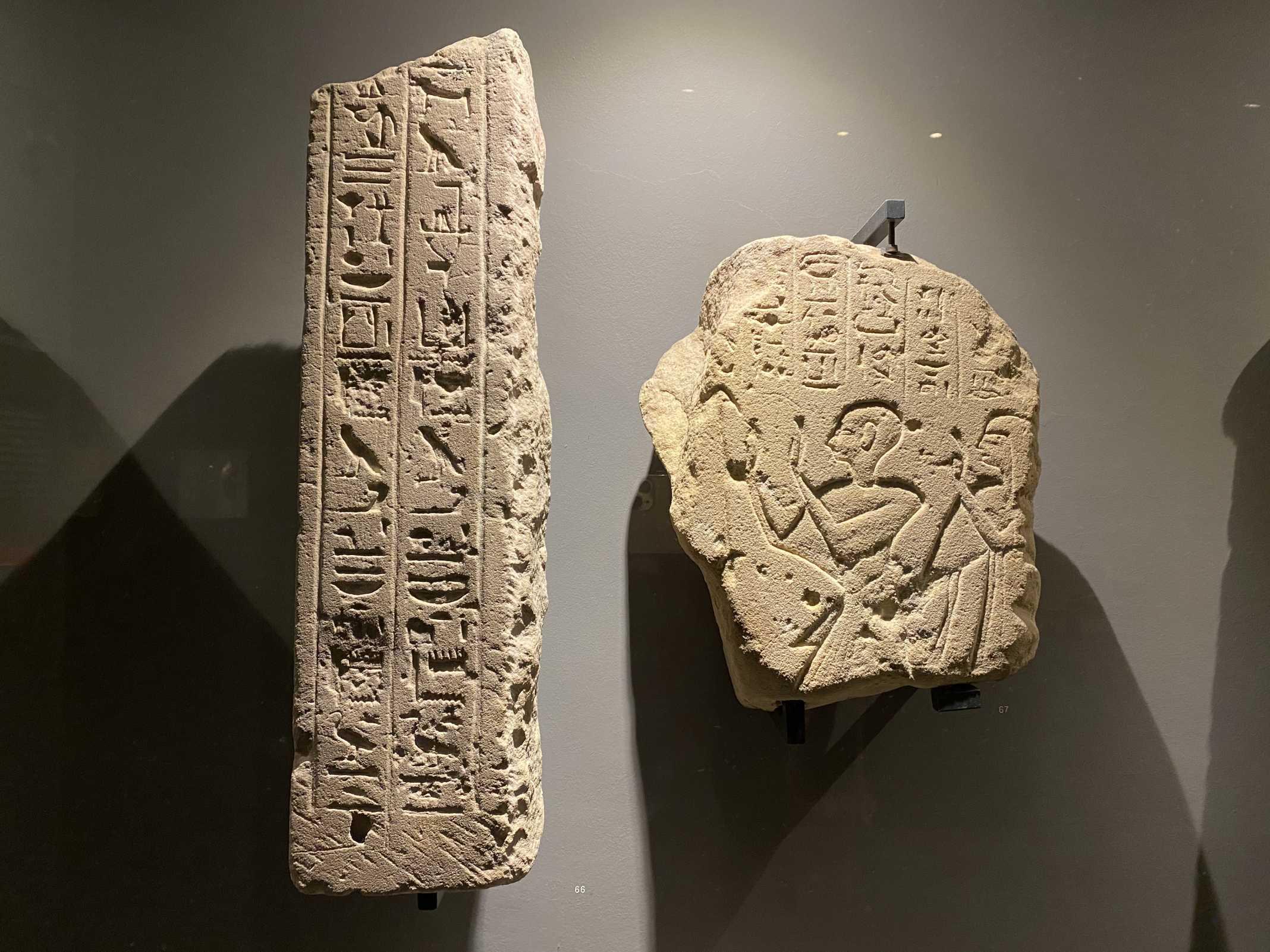 museu arqueologia egito antigo
