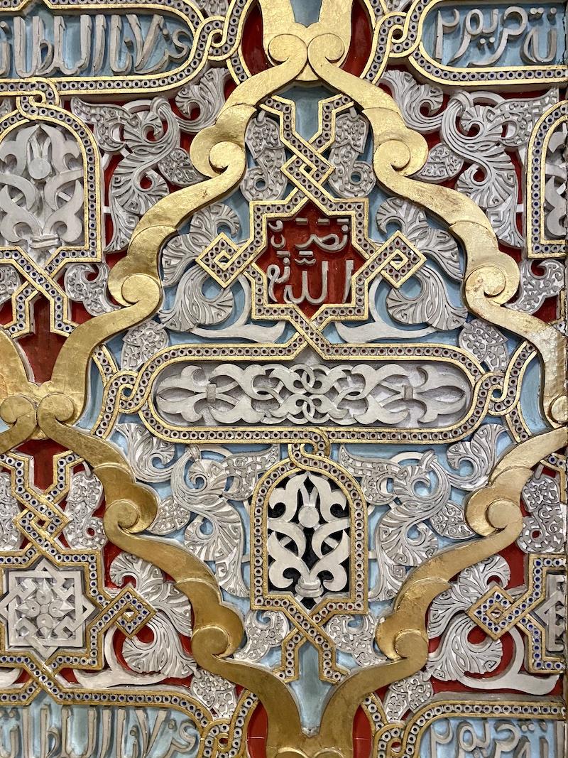 detalhes salão árabe