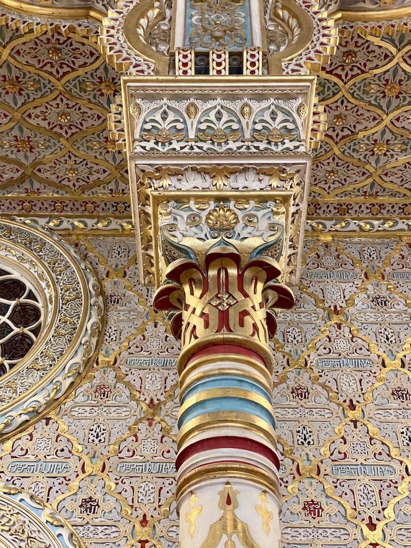 salão árabe detalhes